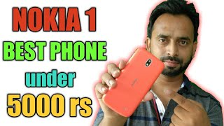NOKIA 1 BEST PHONE UNDER 5000 RS | BEST FULL SPECIFICATIONS
