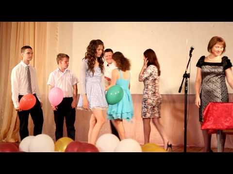 Скачать песня на наш выпускной - класс....)))Школа №49 радио версия