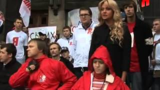 1234 Виктория Лопырева на акции МГЕР  ИнспекциЯ