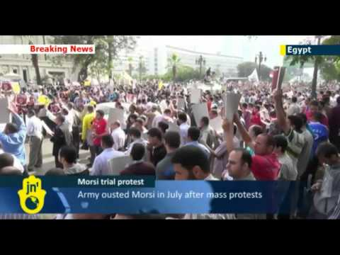 Egypt Mohammed Morsi Trial Suspended In Cairo Over Islamist Protests!!