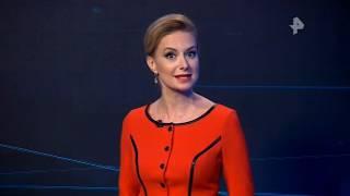 Смотреть видео Погода сегодня, завтра, видео прогноз погоды на 16.1.2019 в России и мире онлайн
