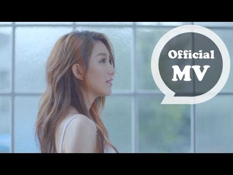 閻奕格 Janice Yan [ 凝視 The Gaze ] Official Music Video (偶像劇「High5制霸青春」片尾曲)