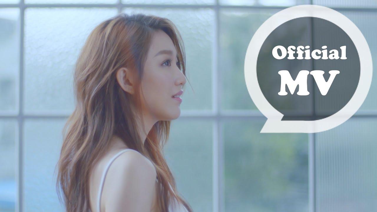 閻奕格 Janice Yan [ 凝視 The Gaze ] Official Music Video (偶像劇「High5制霸青春」片尾曲)
