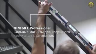 видео Электронный уклономер цифровой, купить строительный уровень в интернет-магазине Город Инструмента.