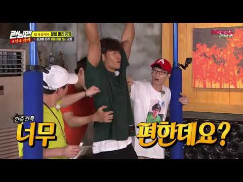 Running Man Episode 415 Funny Moment 2018 Kwang Soo Pull Jong Kook Pants In Front Cast