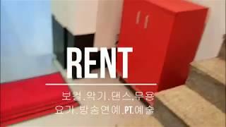 강남 논현역 - 가수, 녹음, 연습실 ,댄스, 무용, …