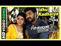 Chennai 600028 II Movie Scenes | Idhu Kadhaiya song | Friends decide to reunite Jai and Sana Mp3
