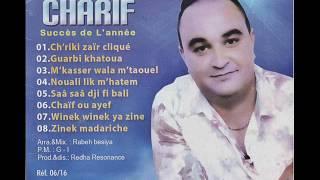 04 cheb charif sa3a sa3a tji f bali stayfi 2016 by dj ayman la classe