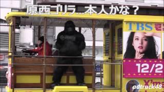 原西ゴリラ(本人かどうかは不明)がバスに乗ってノリノリで番宣してます...