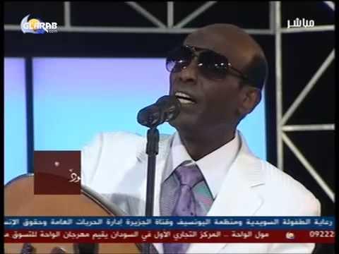 محمد الامين وحياة ابتسامتك