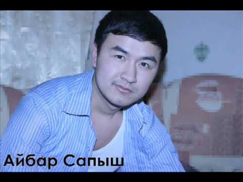 Казахские клипы новинки 2016
