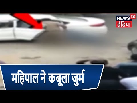 Gurugram गोलीकांड, आरोपी गनर ने कबूला जुर्म
