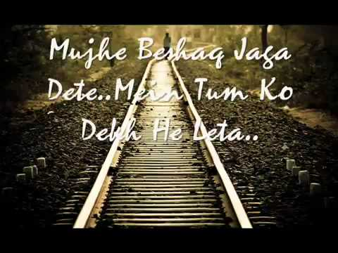 YouTube   Urdu Poetry   Kaha Tha Na Yun Chor Ke Na Jana