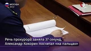 """""""Кокорин и Мамаев: """"приказано сидеть"""""""