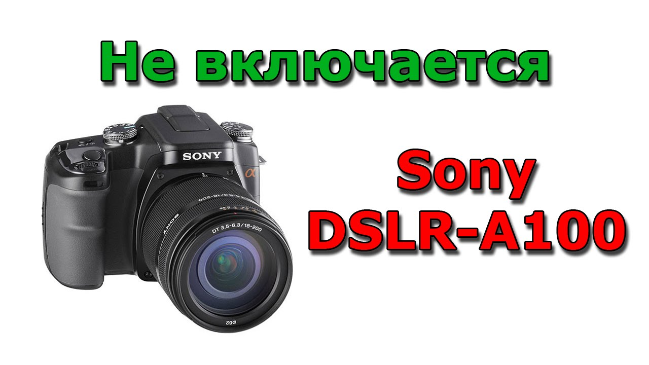Camera Sony Dslr-a100 Digital Camera sony dslr a100 not power on repair youtube repair