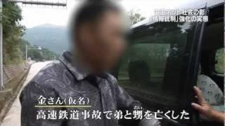 20111218e福島第一原発20km圏内の光景『特命報道記者X 2011』