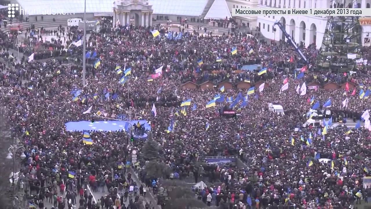 Массовые акции протеста в Киеве на Майдане 1 декабря 2013 года