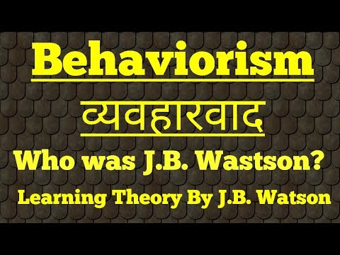 Behaviorism Learning Theory By J.B. Watson Full Explanation For CTET/DSSSB PRT II