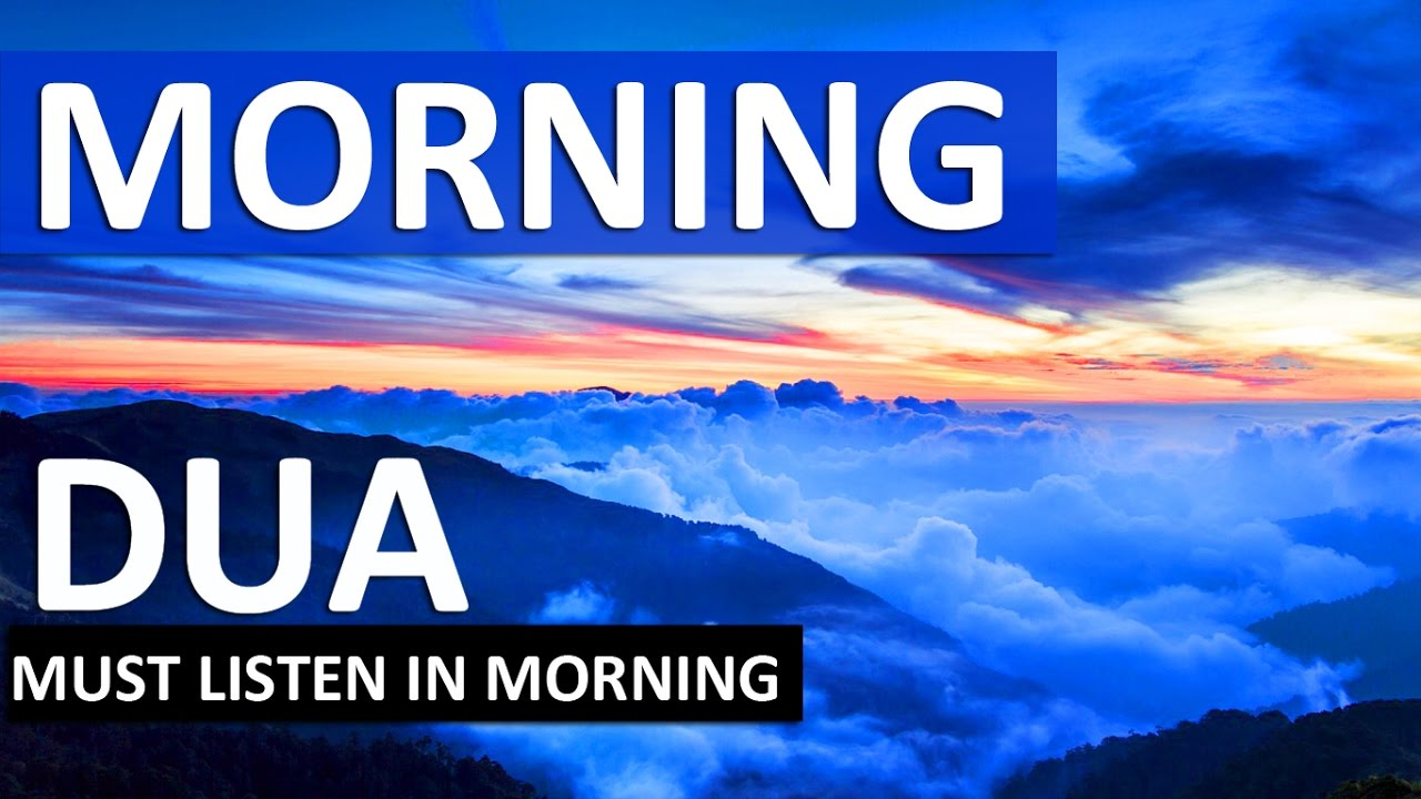 Download MORNING DUA ᴴᴰ - LISTEN THIS EVERY MORNING!!!