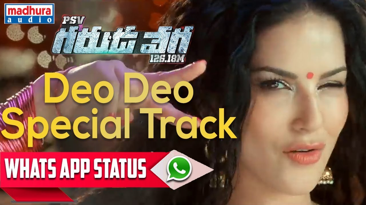 Best WhatsApp Status Special Track Deo Deo Song | Sunny Leone