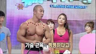 Repeat youtube video 숀리운동법 김혜수하트가슴운동법_01