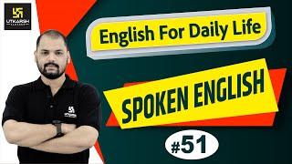 Spoken English | English For Daily Life #51 | English For Everyone | By Ravi Sir