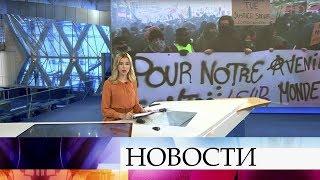 Выпуск новостей в 09:00 от 11.12.2019