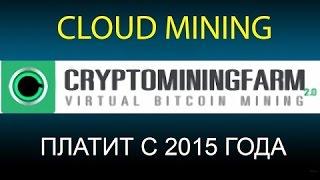 НОВЫЙ майнинг 2017 cryptomining farm 10GHS ПОДАРОК заработок в интернете без вложений майнинг 2017