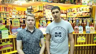 Отзыв франшиза Пив&КО, партнеры Алексей Голонягин и Дмитрий Лачков [Пивко]