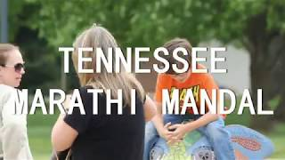 TNMM Marathi Flash mob at Nashville Music City