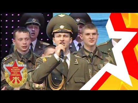 """Гала-концерт 17 фестиваля армейской песни """"ЗВЕЗДА"""" (2014 год)"""