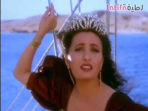 لطيفة - يا حياتي | Latifa - Ya Hayati
