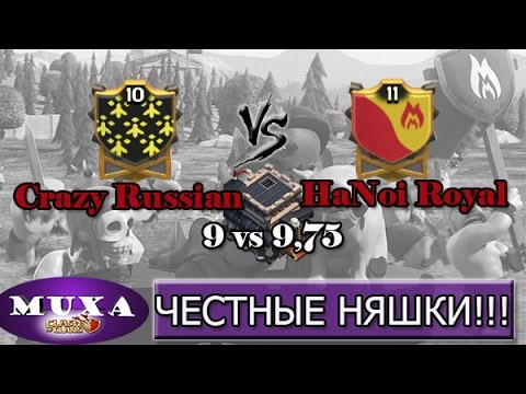 Crazy Russian VS HaNoi Royal [Clash of Clans]