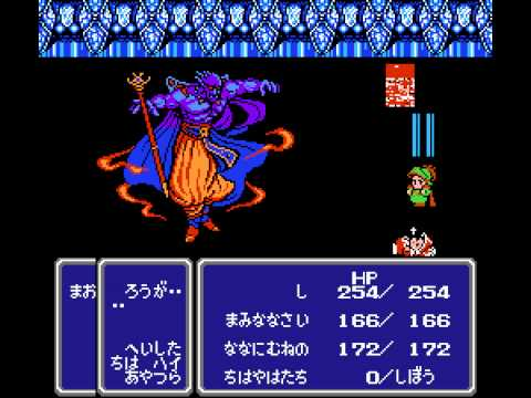 Final Fantasy III (NES) TAS in 39:37.27 by pirohiko with author's commentary