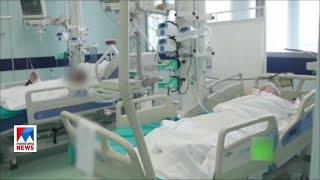 യുഎഇയിൽ കോവിഡ് ബാധിച്ച് 16 പേർകൂടി മരിച്ചു | UAE covid 19