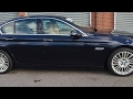 2014 BMW 5 Series Walk Around Huntington  Suffolk County  Nassau County  Long Island  NY BB2226