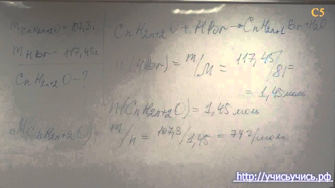 Решение задач c5 химия выполнение контрольных работ сургут