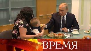 Владимир Путин встретился в Екатеринбурге с многодетной семьей Сыропятовых.