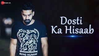 Dosti Ka Hisaab Official Music | Kulgaurav Sheetal, Shahid Khan & Ravindra Soni | Rahul Jain
