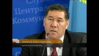 Казахстану необходимо найти и вернуть голову Кенесары хана