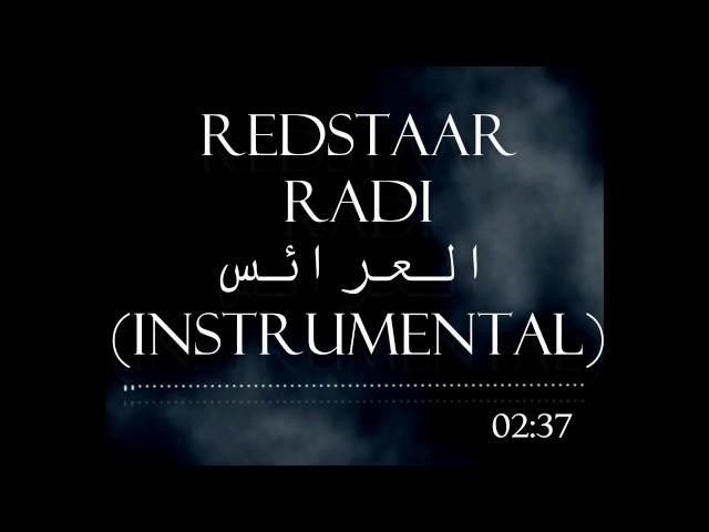 Redstar Radi -  ??????? (Instrumental)