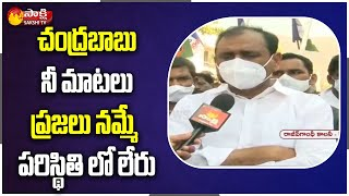 Tirupati MLA Bhumana Karunakar Reddy Comment on Chandrababu | Tirupati By Election Campaign