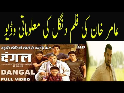 Real Dangal | Full story of Geeta Phogat...