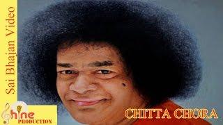 chitta chora ll Deepa Tiwari ll   Prashanti Sai Bhajan