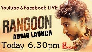 Rangoon Tamil Movie Audio Launch | AR.Murugadass | Gautam Karthik | Vishal Chandrasekar | Anirudh