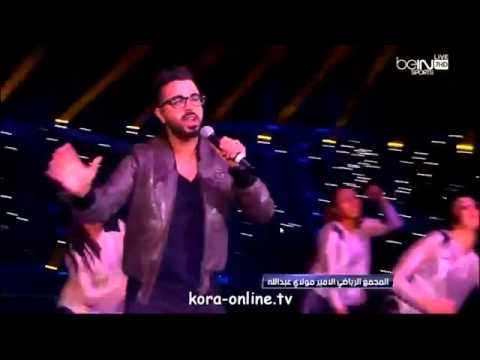 Ahmed chawki & RedOne's performance in 2014 FIFA club world cup morocco