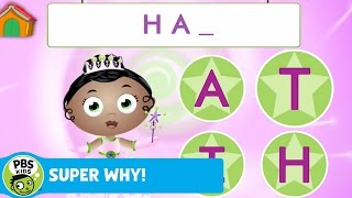 APPS & GAMES | SUPER WHY! Power to Read App | PBS KIDS