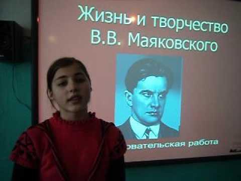Изображение предпросмотра прочтения – АлёнаШмат читает произведение «Разговор с товарищем Лениным» В.В.Маяковского
