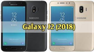 Samsung Galaxy J2 (2018) Leaks & Rumors [Urdu/Hindi]