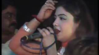 vuclip Karo Wago By Neelam Naz New Mehfil 2017